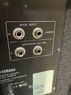 Yamaha Ms50dr Moniteur Haut-parleur Subwoofer 145w / Amp Accessoire